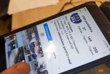 Отдел ЖКХ Павлодара открыл свою страницу в Instagram
