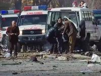 Казахстан осудил теракт в Кабуле