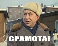 Павлодарца оштрафовали за матерные посты в соцсети