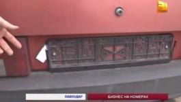 В Павлодаре участились кражи автомобильных номеров