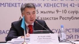 Совет по тарифной политике создадут в РК
