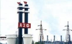 Сотрудника Аксуского завода ферросплавов наградили за спасение трех подростков