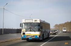 Жители села Айнаколь не дождались 38 автобуса и пошли в Ленинский пешком