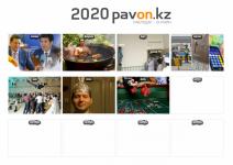Павлодарский календарь событий в картинках за прошедшие месяцы 2020 года