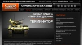 Россияне передумали выпускать вагоны в Экибастузе