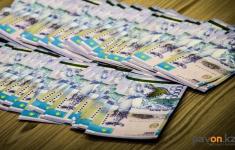 После вмешательства прокуроров перед тысячей работников ТОО в Павлодарской области погасили задолженность по пенсионным взносам