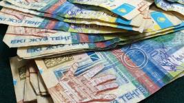 Монету в 200 тенге выпустит Национальный Банк
