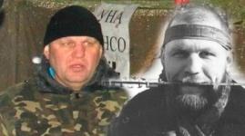 Сашко Билый убит в ходе спецоперации