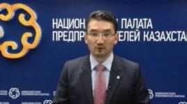НПП попросит прокуроров проверить управление архитектуры и градостроительства Алматы