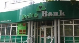 Суд вынес решение о ликвидации казахстанского банка