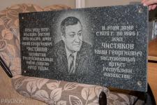 В Павлодаре мемориальную доску заменили на вывеску овощного отдела