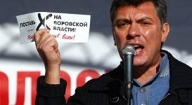 Улица в честь Бориса Немцова появится в Киеве