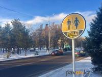 Из чего сложилась стоимость общественного туалета в Павлодаре
