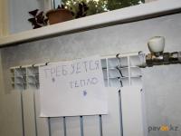 Последний дом в Павлодаре подключат к отоплению 10 октября