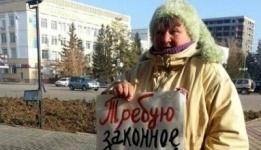 Жительницу Уральска лишили права на жилье после 27 лет в очереди