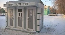 Туалет за пять миллионов тенге разбили вандалы в Павлодаре