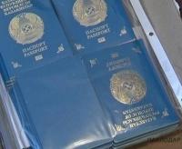 Документы, удостоверяющие личность, подорожали