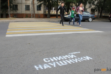 В Павлодаре благодаря рекламному агентству появятся предупреждающие надписи для пешеходов