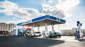 """""""КазМунайГаз"""" объявляет о снижении цен на дизельное топливо"""