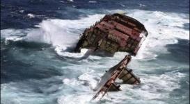 Судно с 460 людьми на борту затонуло на реке Янцзы в Китае