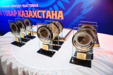 50 павлодарских товаропроизводителей поборются за право участвовать в конкурсе «Лучший товар Казахстана»