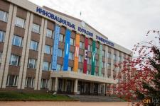 В этом учебном году первокурсников бакалавриата двух вузов Павлодарской области не будут обучать по грантам