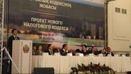 В Казахстане предлагается ввести новый налоговый режим без подтверждения половины выручки