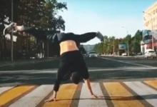 В Павлодаре брейк-дансера оштрафовали за танцы на пешеходном переходе
