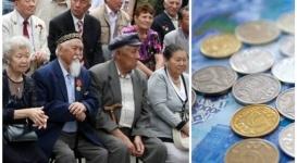 Как делят пенсионные сбережения народа в Казахстане