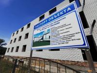 Сроки сдачи в эксплуатацию общежития Павлодарского педуниверситета перенесли на следующий год