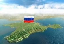 Павлодарские налоговики не признали Крым российской территорией