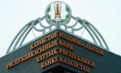 В Казахстане предлагают рефинансировать более 20 тысяч ипотечных займов