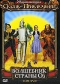 """10-ка """"проклятых"""" кинокартин"""