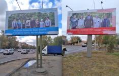 Три билборда с местными героями установили на улицах Павлодара