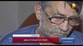 Жители Павлодара жалуются, что их заселили в непригодные для жизни многоэтажки