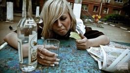 Я - алкоголичка