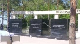На открытом монументе жертвам репрессий оказались ошибки