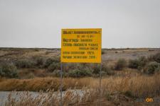 АО «ЕЭК» решило проблему золоотвала, который несколько лет беспокоил жителей посёлка Аксу