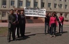 Рабочие кирпичного завода выступили против прокуратуры Павлодарской области