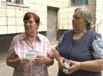 Некоторым жителям Павлодара полгода не выдают бесплатные лекарства