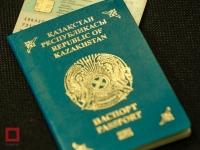 Паспорта казахстанцам будут изготавливать всего за два часа