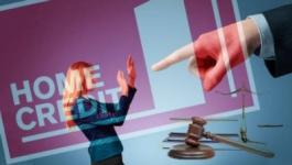 Суд по делу о махинациях с займами Банка Хоум Кредит начался в Астане