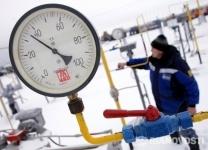 ЕК: РФ перенаправит газ, идущий через Украину, на новую трубу в Турцию
