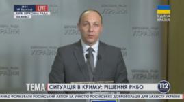 Украина вводит визы с Россией и выходит из СНГ