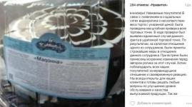 Павлодарский «Крендель» уже не торт?