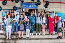 Народный ансамбль «Русские узоры» из Аксу занял Гран-при в Международном фестивале в Европе