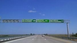 Водители могут оспорить оплату проезда по автобану Астана-Боровое