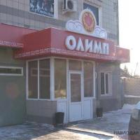 В Павлодаре закрылись почти все официальные кассы букмекерской конторы «Олимп»