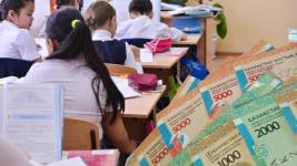 Областнаяантикоррупционнаяслужба включилась в борьбу с поборами в учебных заведениях