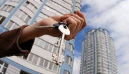 В Казахстане ожидается подорожание недвижимости